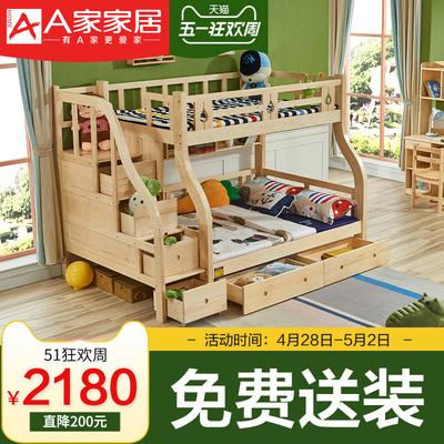 网店地址a家家具金爵士系列,a家家具实体店旗舰店