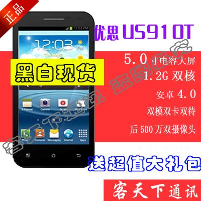 Мобильный телефон Uniscope  US910T 3G 5.0 1.2G S6300 4G