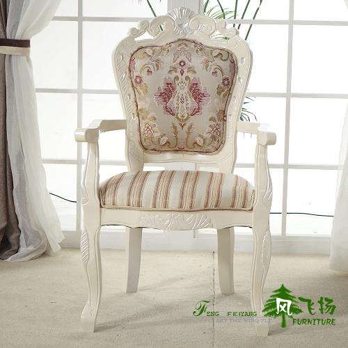 欧式田园实木雕花餐椅新古典后现代宜家办公休闲椅子时尚创意家具