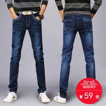 秋季男士牛仔裤韩版修身型青年小脚裤男学生青少年秋冬款时尚长裤