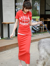 2013 New South Korean version of the letter short-sleeved T-shirt + maxi skirt leisure suit