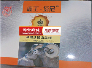 Шерстяная пряжа Король олень Тани несколько ручной вязки кашемир/аутентичные/специальные шерсть/кашемира ручной атласное