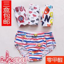 Decided decided love garment labradors children cotton lycra underwear The boy's underwear Baby briefs/bread pants