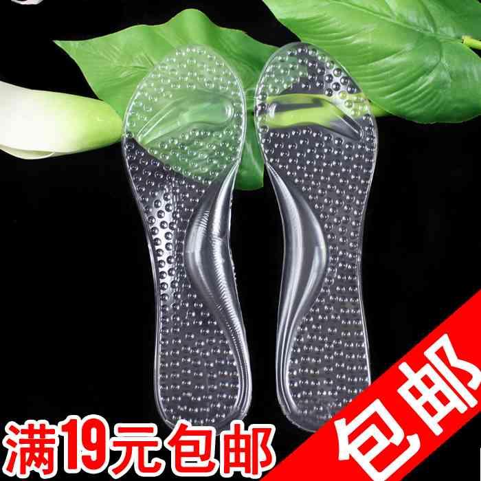 Застежка для обуви   19