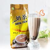 原味速溶奶茶粉800克