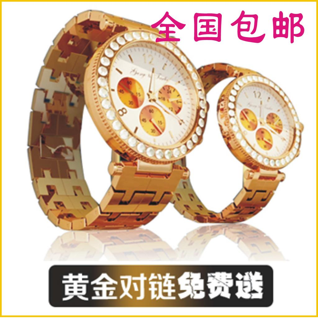 Часы Qiaozhidandun 18K