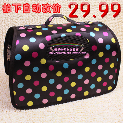 Curious colorful dots fashion house pet backpack bag out pet cat dog pack bag folding portable package