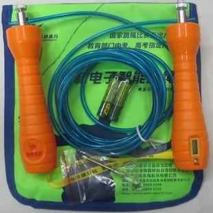 包邮广州中考指定训练体育考试电子计数塑料负重轴承培林跳绳正品图片