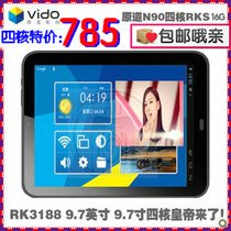 Планшет Window  N90 SRK 8G RK3188 1024*768