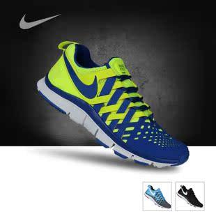 Кроссовки для бега Nike 579809 FREE 5.0 -700 Мужские Натуральный каучук Другой материал