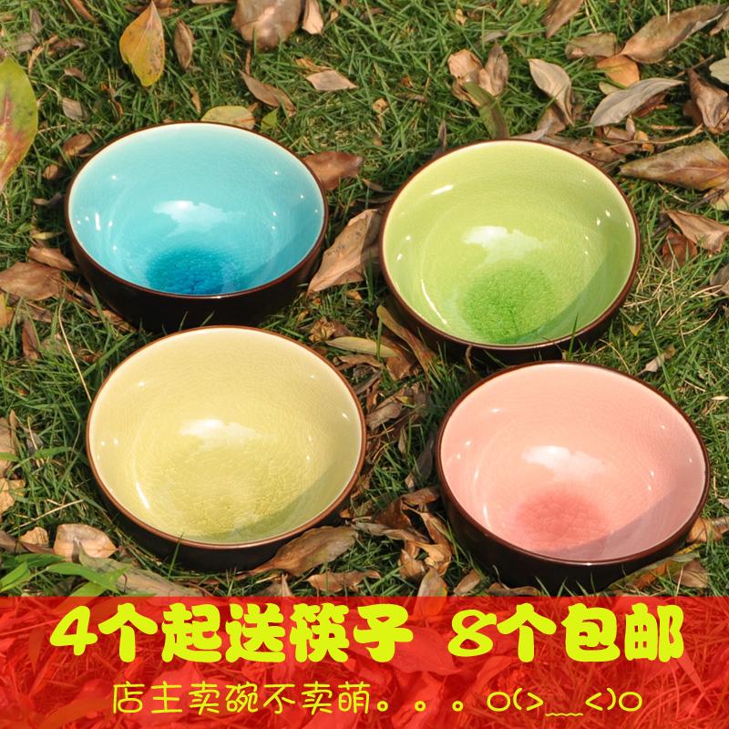 冰裂碗 裂纹碗米饭碗汤碗创意个性陶瓷碗特色日式碗餐具 8个包邮
