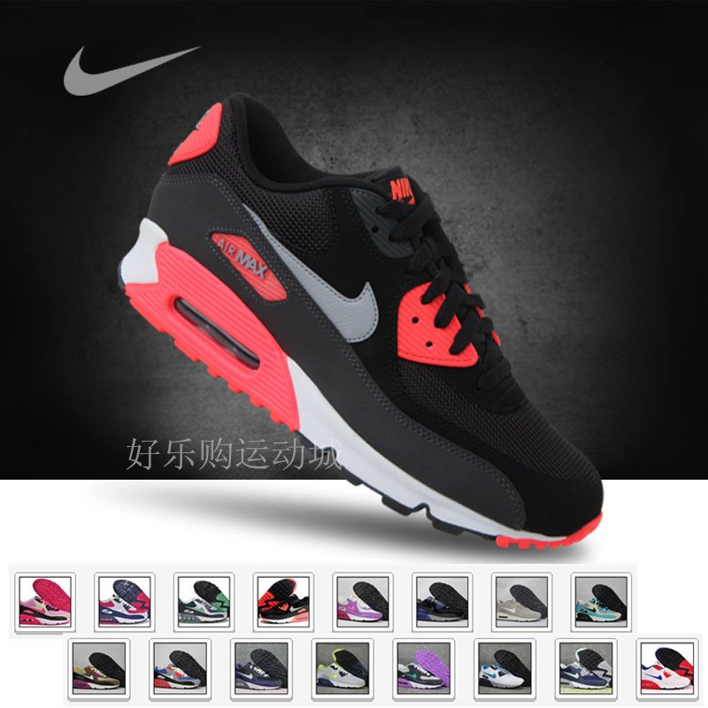 Кроссовки Nike 2013 AIR MAX 90