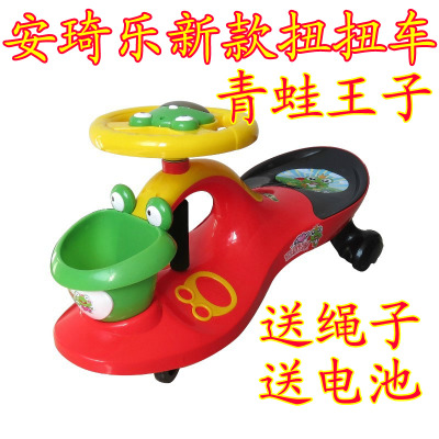 Qi Yue 8008 Guangdong shipping authentic children shilly-car shook his car mute wheel car with music niu