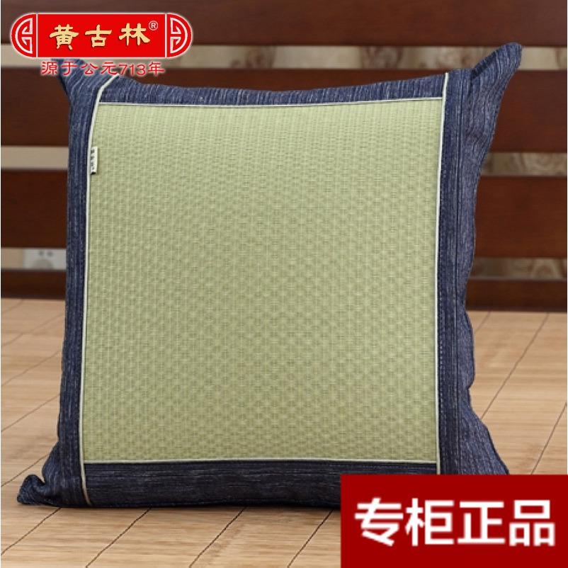 Подушка декоративная Hg/9529 45x45 Современный китайский стиль