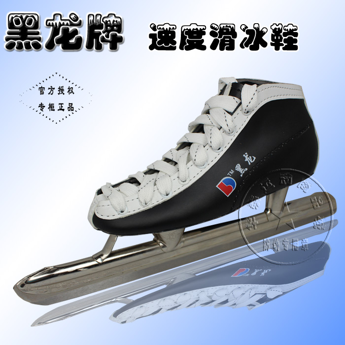 Black Dragon Skate patins de course authentic brand new skate shoes black leather shoes to send as a weapon to send branded face mask