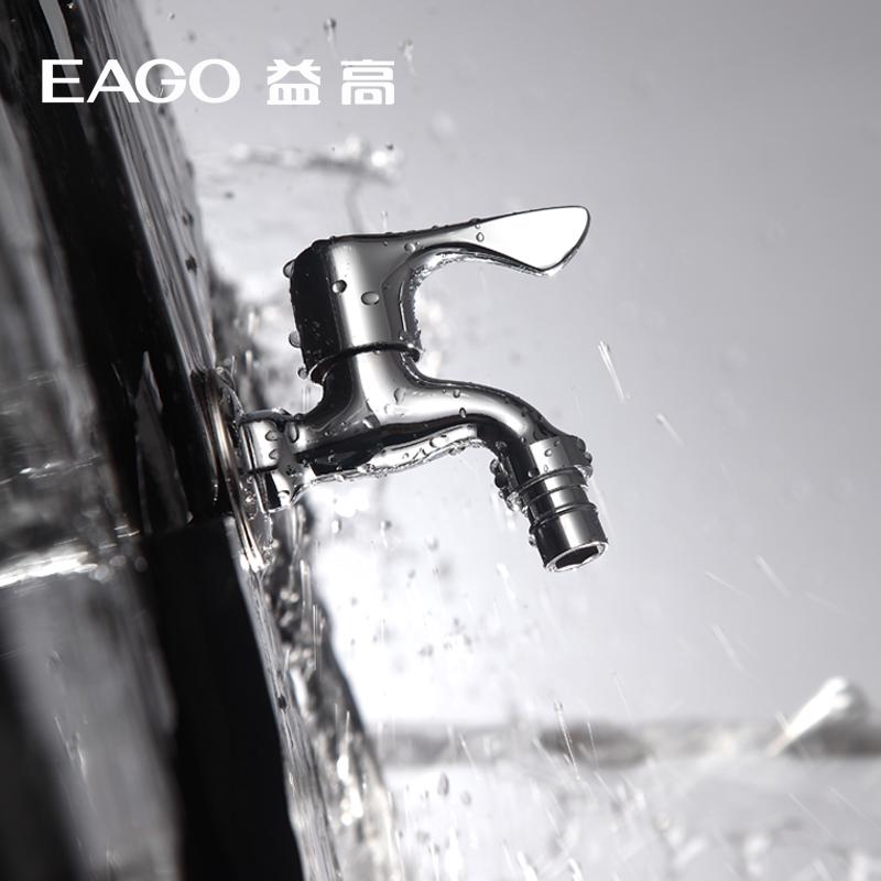 益高洗衣机专用龙头 PL004P-66E