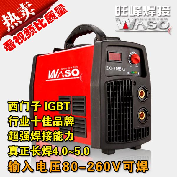 Сварочное оборудование Wangfeng zx7