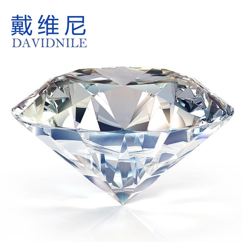 戴维尼 GIA裸钻白钻 30-50分1克拉钻 定制结婚钻戒 女式钻石戒指