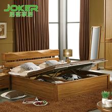 居客中式家具实木床 1.8米双人大床  高箱储物床809图片