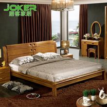【定制商品】居客 中式实木床 双人床 进口虎斑木 高档802包物流图片
