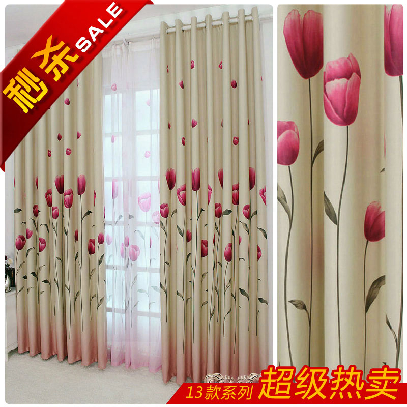 [Code] is the tulip high-grade green thickened shading curtain European pastoral living room balcony