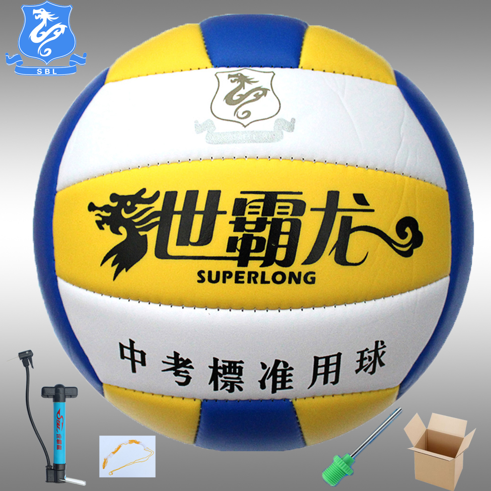 Genuine Taiwan balong volleyball training examination standard super soft aspirated gas cylinder pin NET special package mail