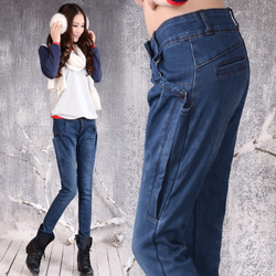Loose big size thick slim jeans