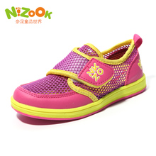 Chennai foot shoes Boys Girls Shoes 2013 breathable hollow mesh net surface breathable boys and girls sports shoes
