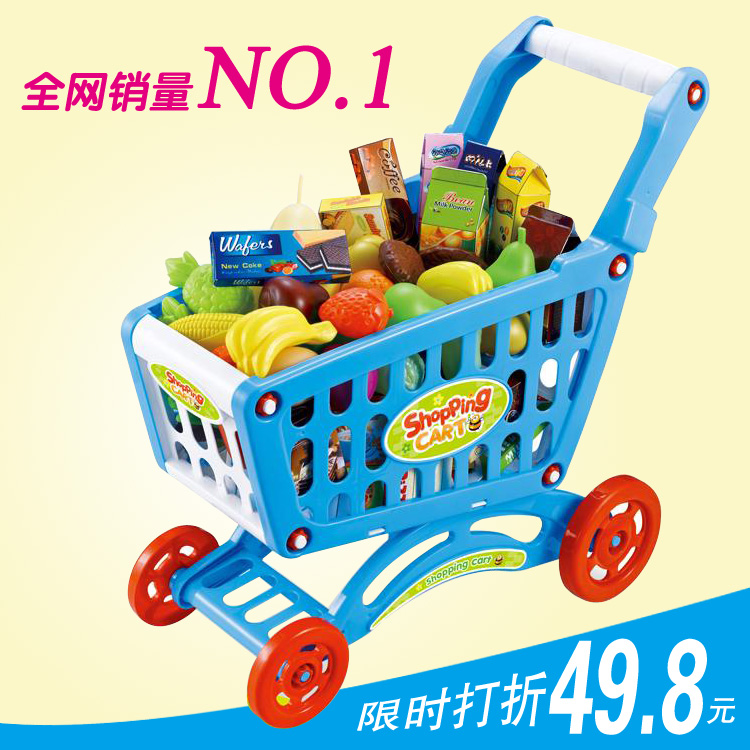 House virtual supermarket cart in children children's toys small trolleys equipped with 52 food 2