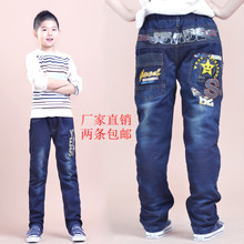 Korean version of the 2013 spring new boy pants children jeans boys pants children&#39;s clothing children&#39;s casual pants trousers