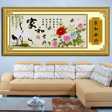 Color package mail hin Authentic ribbon embroidery, and industry hing cranes version 02 big sitting room hangs a picture Ribbon cross-stitch