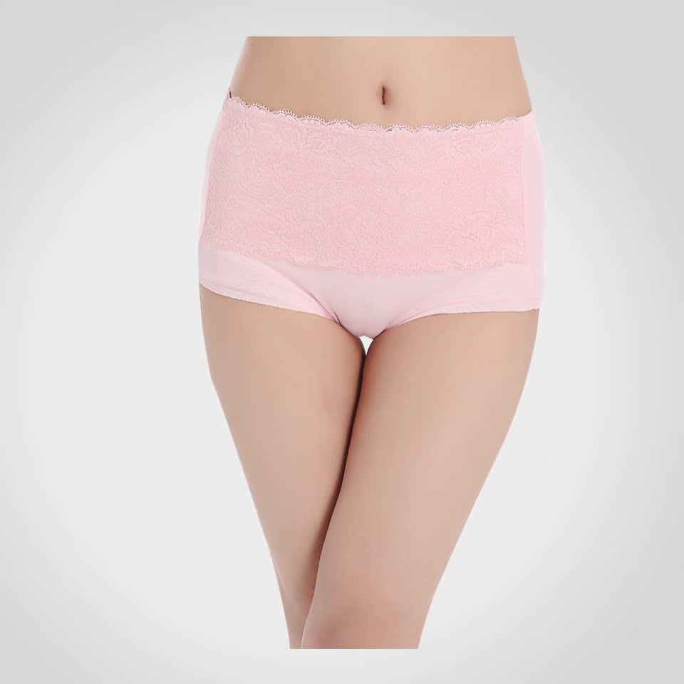 【组图】ab内裤 美女不穿内裤走光图