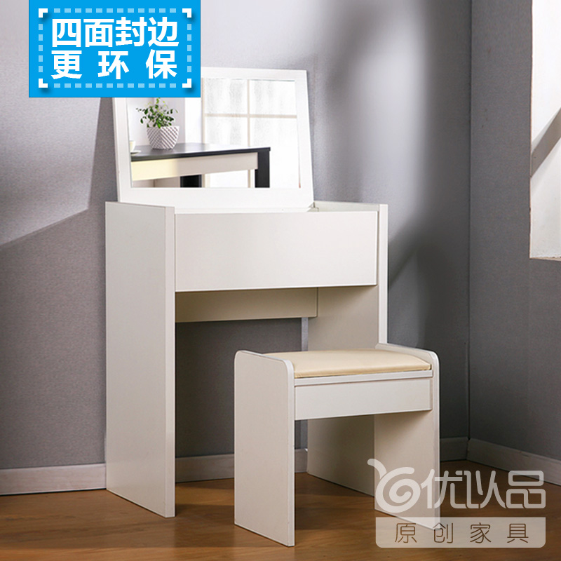 Комод Малый мебель Дрессер современный минималистский стиль спальни Дрессер таблицы Туалетная табурет