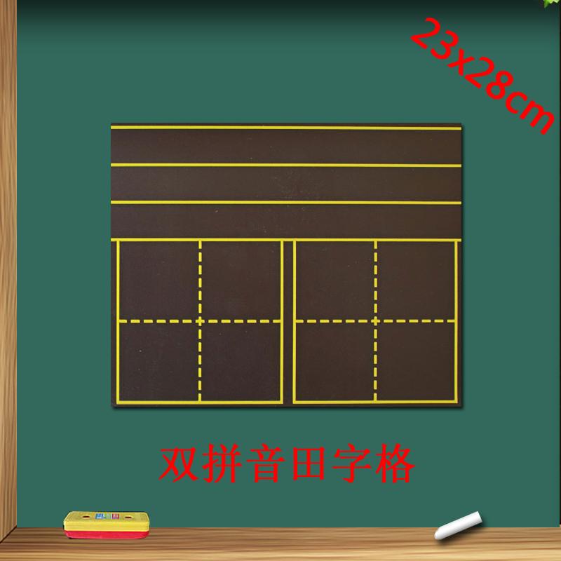 Черная доска DIY magnet  23*28