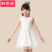 Girl, children's clothing girls summer 2013 new Children dress princess dress veil Korean lace skirt