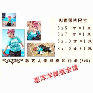 Настенные фотокартины Роскошные свадебные фото студия качества ребенка OU Хань, Хань Ши премиум рамку фото стены искусства box 4 - часть сюиты