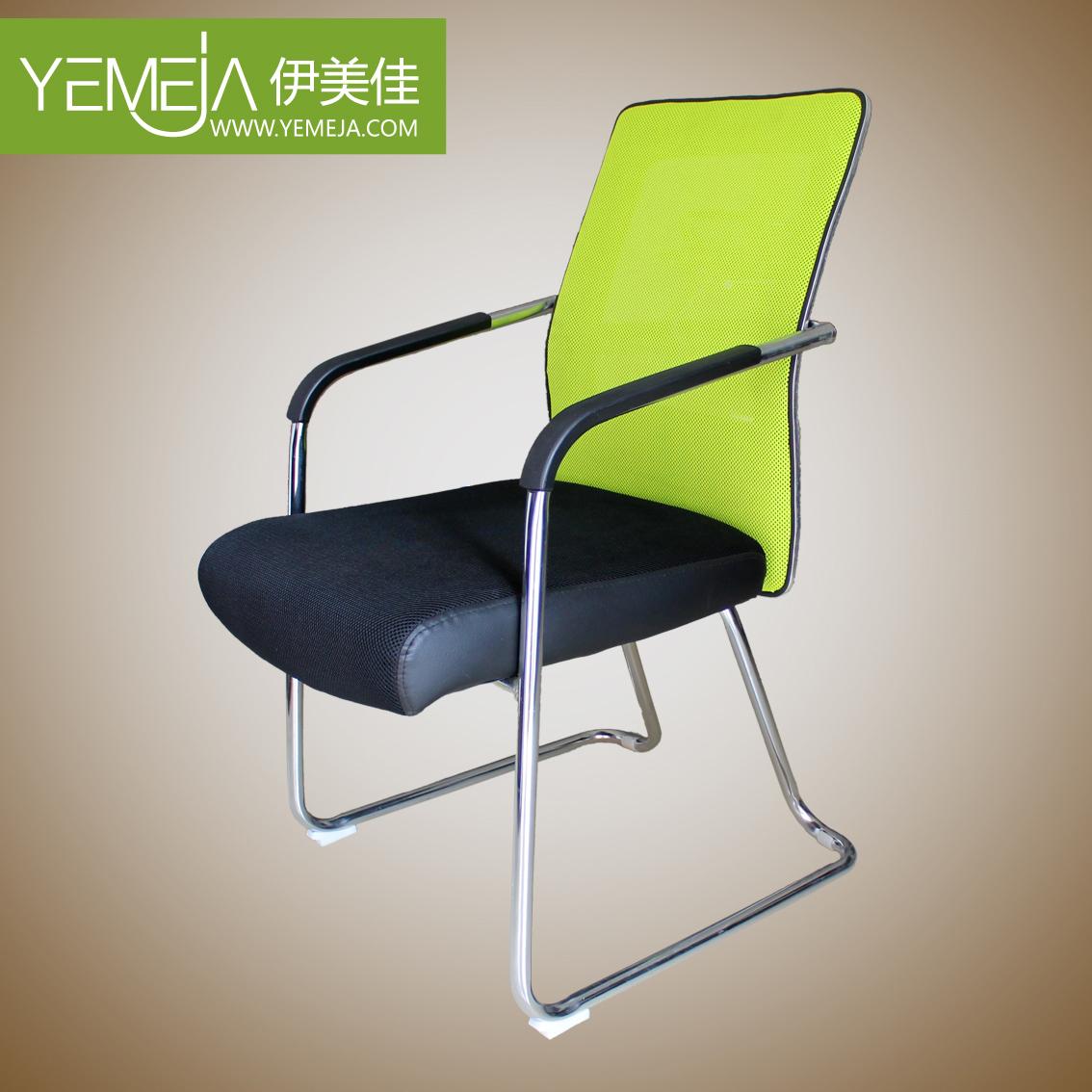 宅舍简约办公椅电脑椅职员椅会议转椅 家用麻将椅网布