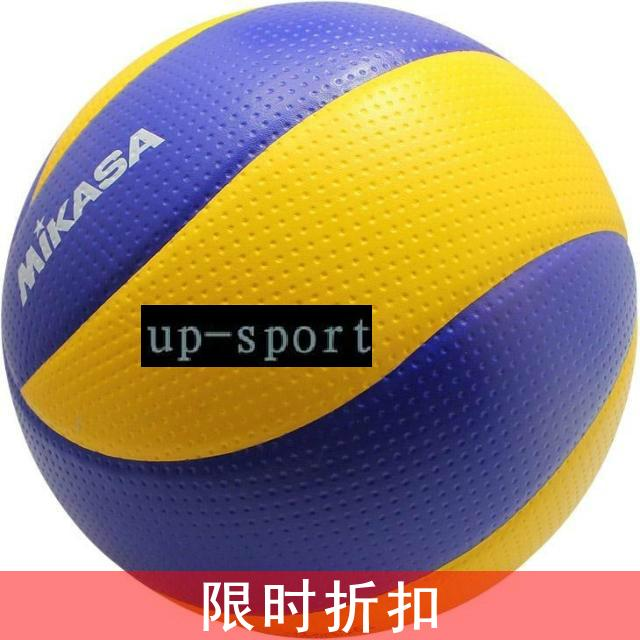 Authentic Casa Pico soft volleyball Olympic Games special volleyball MIKASA MVA200 volleyball specials