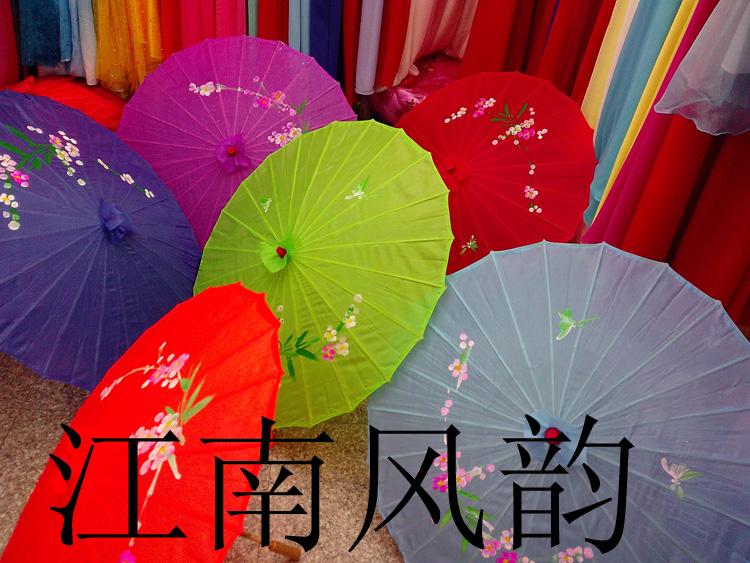 Зонт Jiangnan style costume 001