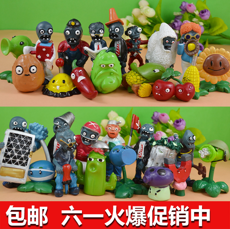Children's Day hot plants vs zombies Toys Dolls doll fall full 60 color gift box package mail