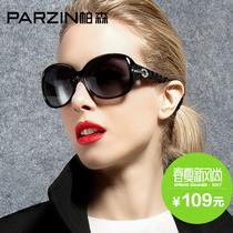 帕森潮流偏光驾驶太阳眼镜 女 时尚优雅水钻时尚墨镜驾驶镜6214