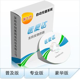 Компьютерное программное обеспечение Скорость заряда q монет магазин пять эксклюзивных функций программного обеспечения (популярное издание)