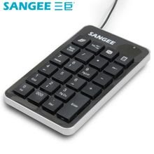 Sangee three giant digital keyboard NK1 USB cable numeric keypad package mail