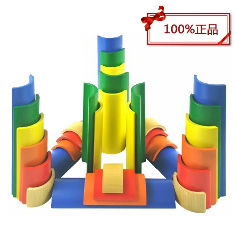 七色花积木德国贝乐多国王益智玩具竹质彩色城堡游戏搭建积木礼物幼儿幼教图片
