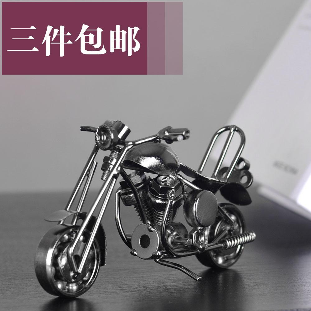 个性摩托车创意小工艺品室内软装饰品家居摆件现代时尚简约摆设品