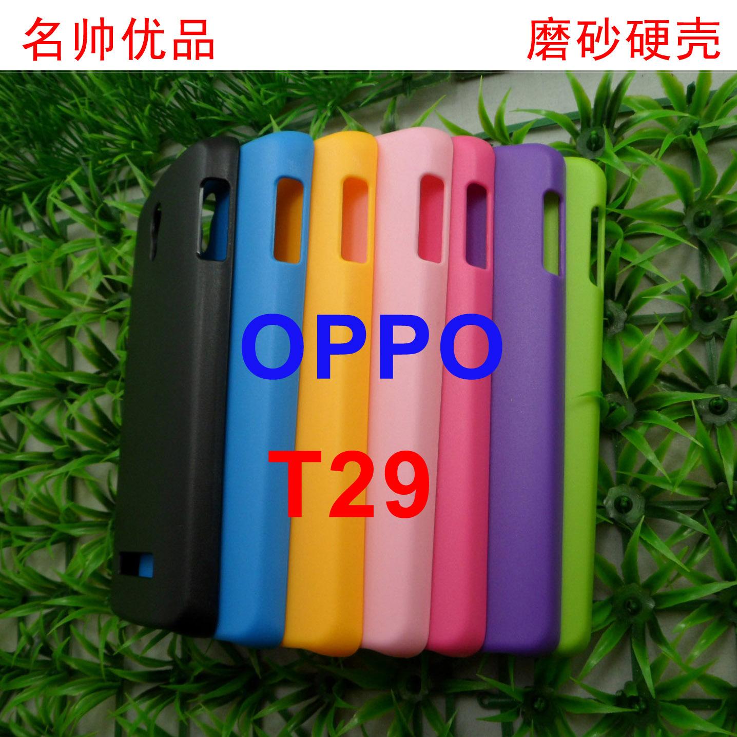 Чехлы, Накладки для телефонов, КПК OPPO R817, U701, T29 Европейский стиль
