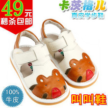 [Kaci Ge children summer leather Jiao Jiao shoes toddler shoes men and women baby sandals infant sandals