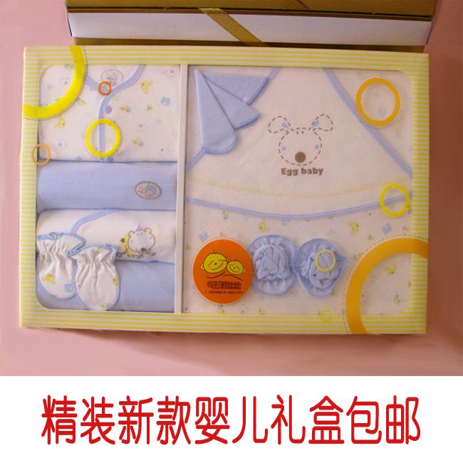 подарочный набор для новорожденных Соотношение яиц, чем высокого класса счетчики аутентичные ребенок ребенок подарок Коробка подарка белье комплект 8 шт счетчик подлинной поддельные компенсации млн.