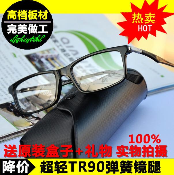 Оправа для очков 包邮大脸近视眼镜架男款眼睛框超轻复古板材眼镜框tr90镜框女款潮