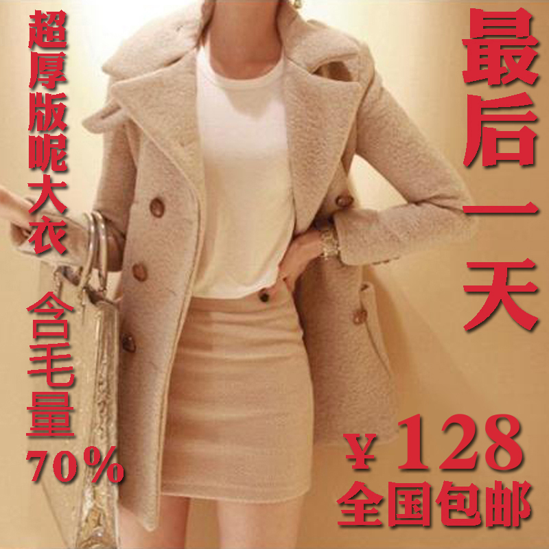 женское пальто Q. C. T L208 2012 Осень 2012 Средней длины (65 см <длины одежды ≤ 80 см) Q. C. T Длинный рукав Классический рукав